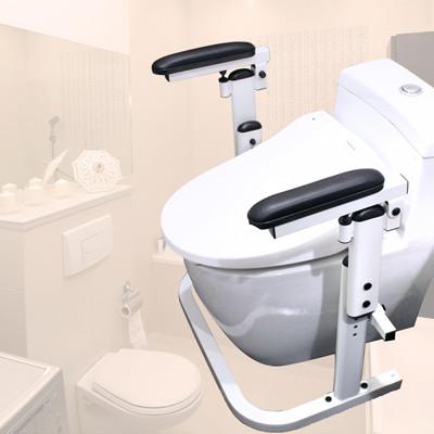 【樂活動】馬桶起身固定扶手.馬桶起身扶手.如廁最佳輔具.廁所無障礙.安全扶手.衛浴輔助 (9.5折)