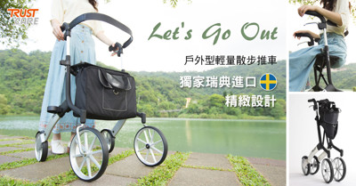 【樂活動】瑞典Trust care輕便型戶外型散步推車(含安全背帶,專用購物袋) (9.2折)