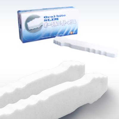【樂活動】日本口腔張口壓舌板.協助張開嘴巴.清潔口腔.口腔保健 (8.5折)