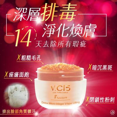 V.Ci5 高機能5D煥顏霜100ml ( 限量送: 家樂福禮券100元 ) (1.4折)