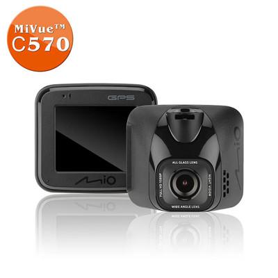 Mio MiVue C570 GPS測速行車記錄器(加送-16G卡+胎壓錶+香氛+掛鉤)