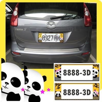 可愛立體造型 熊貓 貓熊 圓仔 汽車牌照框1入/汽車車牌框 (5.5折)