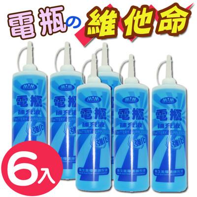 美久美 電瓶補充液500ML*6(超值組)汽車電瓶維他命 防止電瓶硫化 (5.5折)
