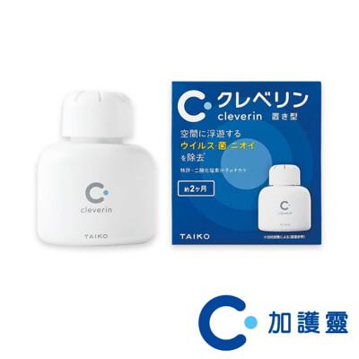 【加護靈】Cleverin 新包裝 緩釋凝膠 (150g/罐) (8.1折)