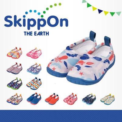 日本 SkippOn「ISEAL VU系列」兒童休閒機能鞋〈海洋樂園〉 (10折)