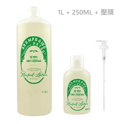 【南法香頌】歐巴拉朵 忍冬蜂蜜洗髮精 ( 1L + 250ML + 專用壓頭 ) (9.1折)
