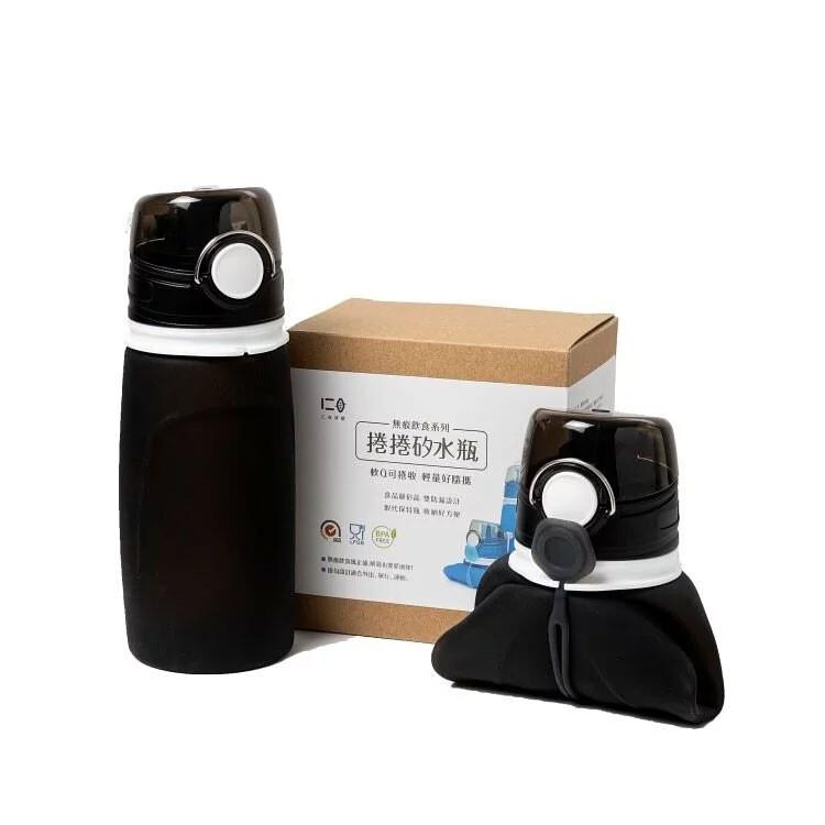 仁舟淨塑水壺 / 隨行杯 / 環保水瓶 捲捲矽水瓶-夜空黑 550ml