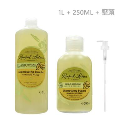 【南法香頌】歐巴拉朵 2in1 馬鞭草綠泥洗髮沐浴精 ( 1L + 250ML + 專用壓頭 ) (8.7折)