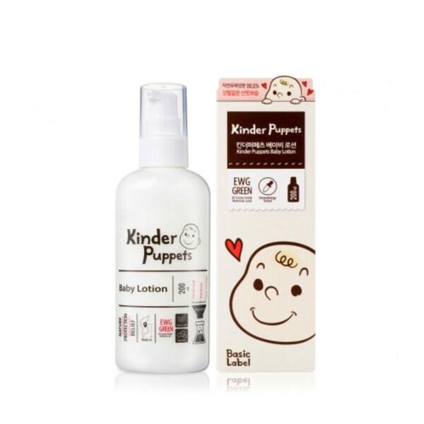 韓國 kinder puppets 嬰兒潤膚乳液 200ml * 2瓶