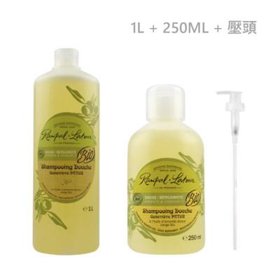 【南法香頌】歐巴拉朵 2in1佛手柑鼠尾草洗髮沐浴精 ( 1L + 250ML + 專用壓頭 ) (8.7折)