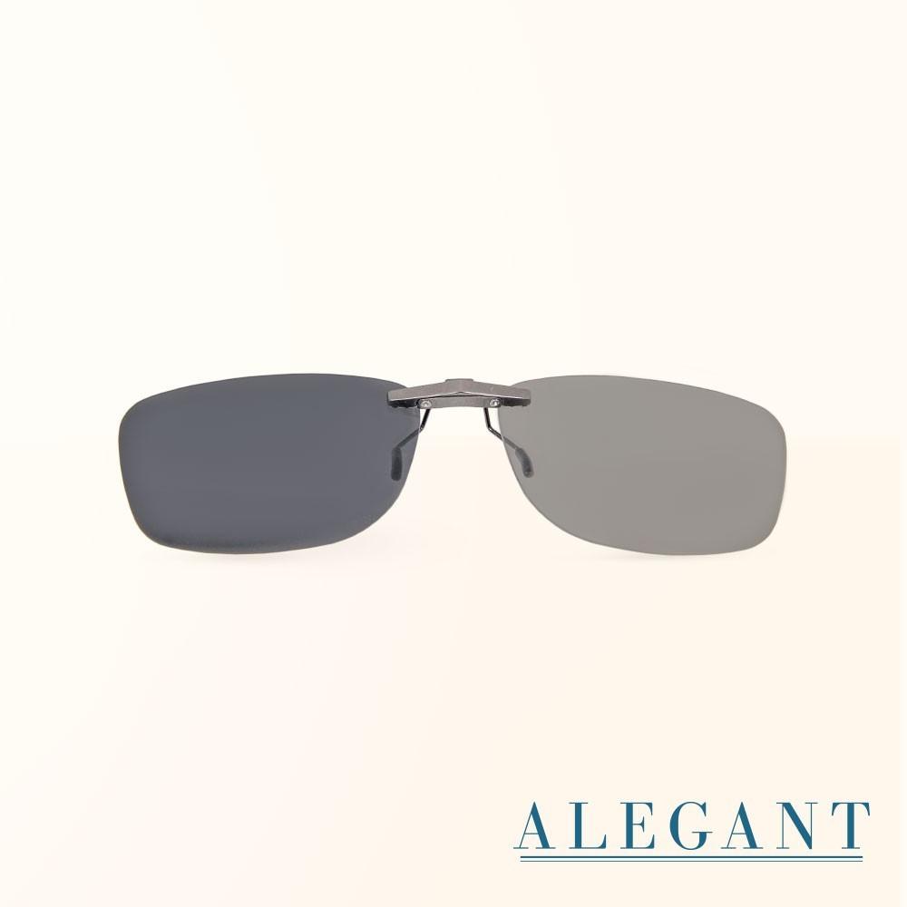 冰島灰鋁鎂合金夾式感光變色變偏光太陽眼鏡uv400墨鏡車用夾片外掛夾式鏡片近視可戴外掛寶麗來