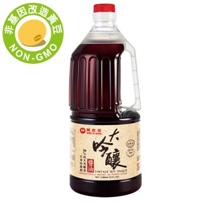 【萬家香】大吟釀醬油1500ml (7.6折)