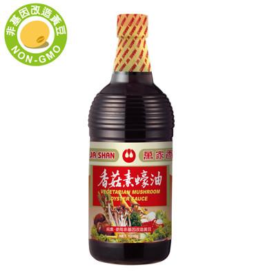 萬家香香菇素蠔油1000ml (7.4折)