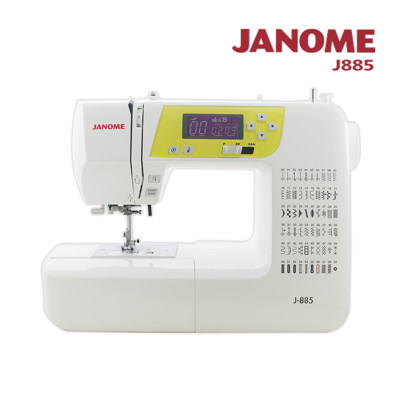 日本車樂美JANOME 電腦型全迴轉縫紉機J-885 (8.1折)