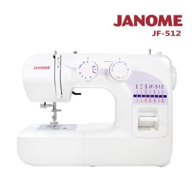 日本車樂美JANOME 機械式縫紉機JF-512 (8.1折)