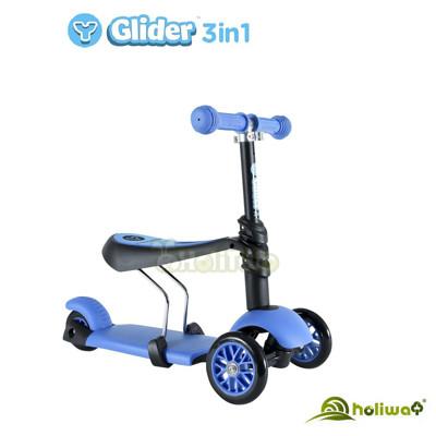 【Holiway】 YVolution Glider 3in1三輪滑板平衡車-三合一款 送兒童安全帽 (9折)