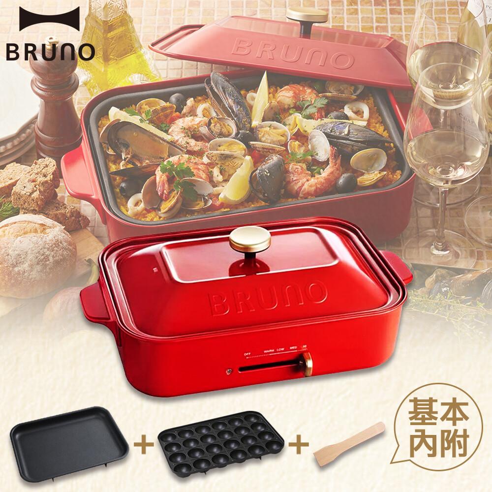 日本bruno 多功能電烤盤