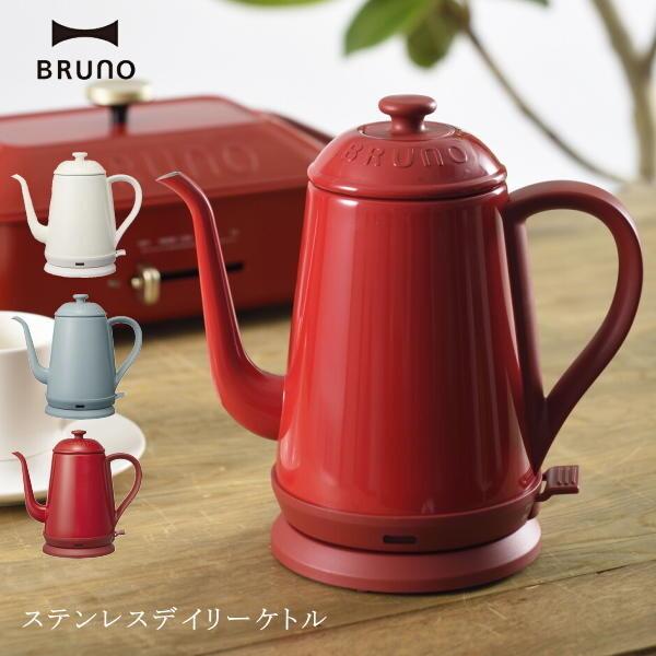 日本bruno 不銹鋼快煮壺boe072