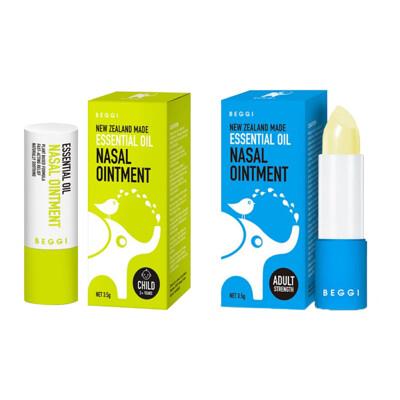 紐西蘭 BEGGI 鼻精靈 麥盧卡蜂蜜 護鼻膏 3.5g (5.5折)