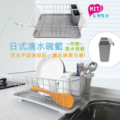橘之屋 日式滴水碗籃  瀝水、排水 同時搞定 [MIT台灣製造] (4.7折)
