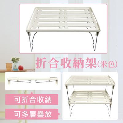 【橘之屋】台灣製 折合收納架 39X24X17公分 (4折)