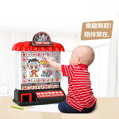 小瑪莉兒童水果機 麻仔台 中獎機 遊戲機 賓果機 拉霸機 遊戲機台 (6折)