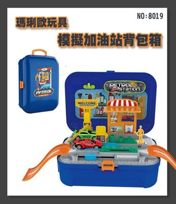 模擬加油站停車場隨身組合背包箱 (4.3折)