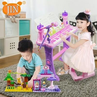 兒童積木鋼琴 電子鋼琴 學習鋼琴 聲光鋼琴 兒童玩具 鋼琴 電子 積木 (7.9折)