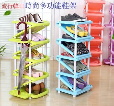 韓日流行時尚鞋架(9層摺疊鞋架) (4.6折)