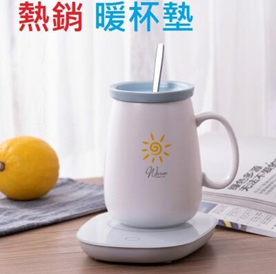 暖暖杯USB款保溫杯保溫墊恆溫器暖杯墊溫牛奶保溫杯墊辦公室保溫55度茶加熱底座七夕情人節禮物 (3.2折)