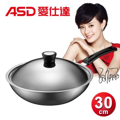 ASD品味生活多層鋼炒鍋30cm (5.3折)