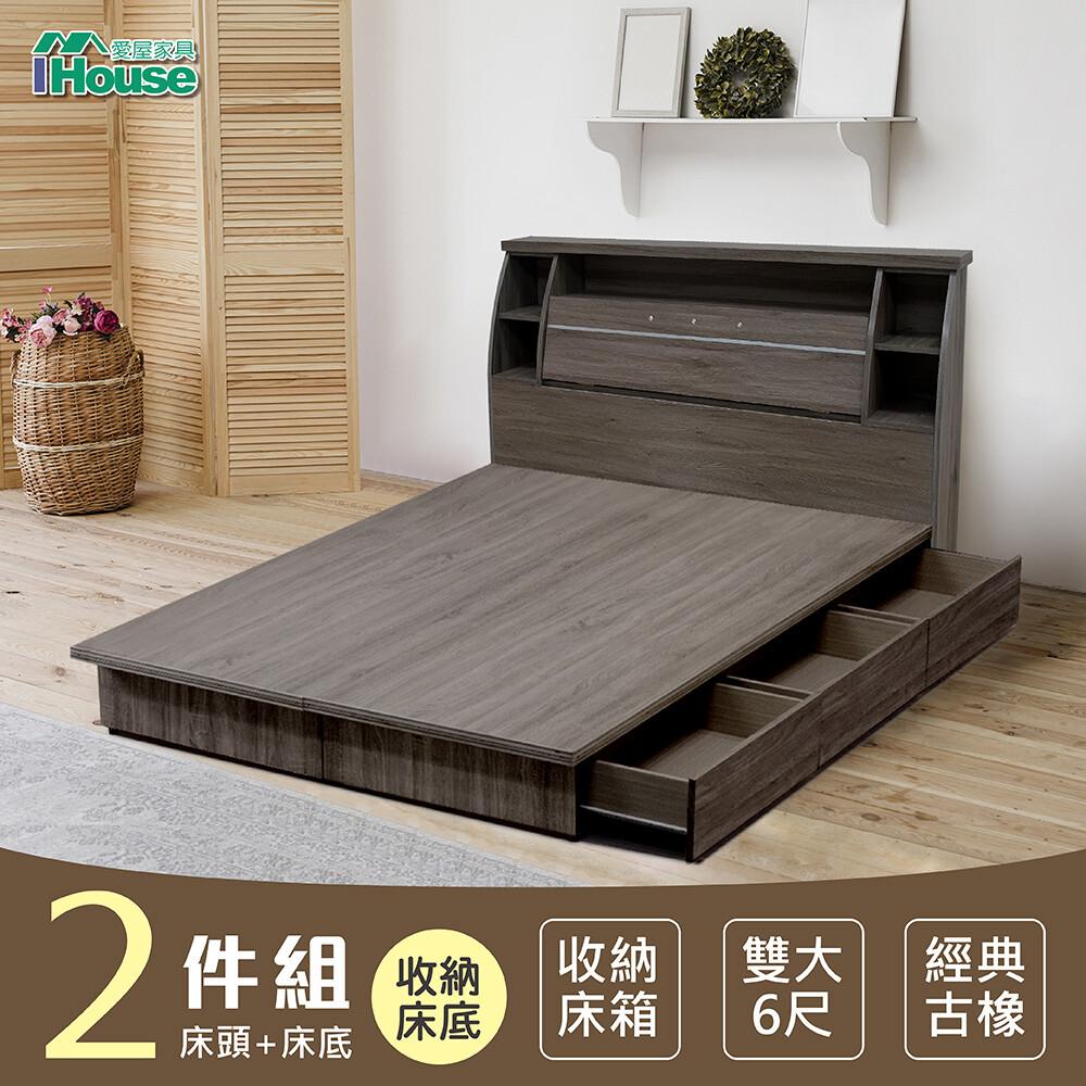 ihouse-群馬 和風收納房間2件組(床頭箱+六抽收納)-雙大6尺