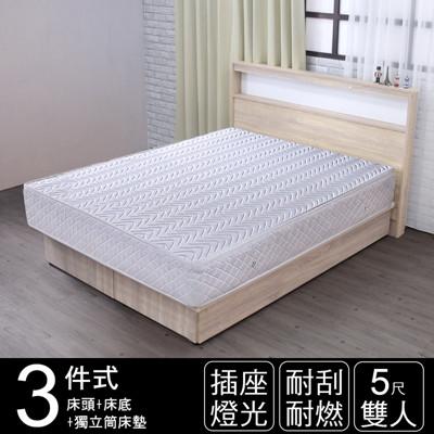 IHouse-山田 日式插座燈光房間三件組(獨立筒床墊+床頭+床底)-雙人5尺 (3.4折)