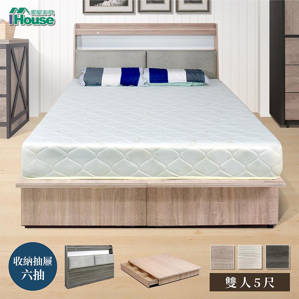 ihouse-日鄉 插座燈光床頭+木心板收納六抽床底 二件組 雙人5尺