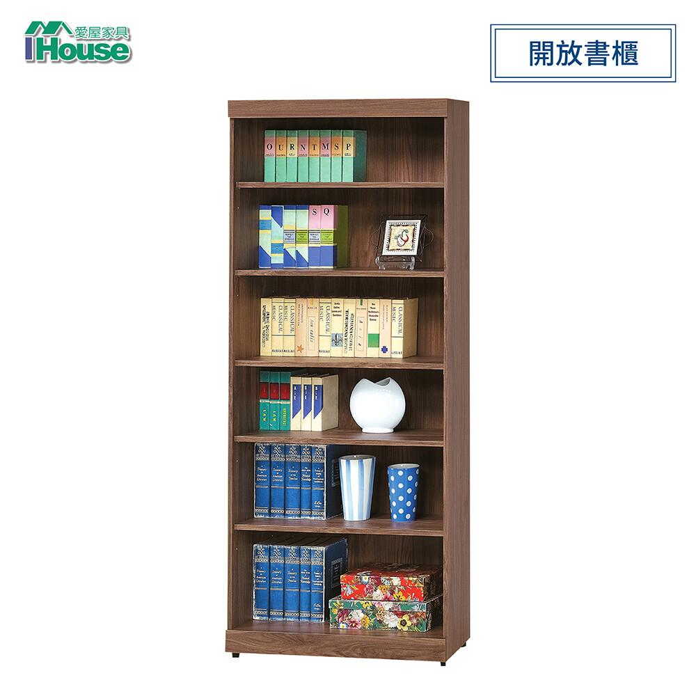 ihouse-胡桃3x6開放書櫃