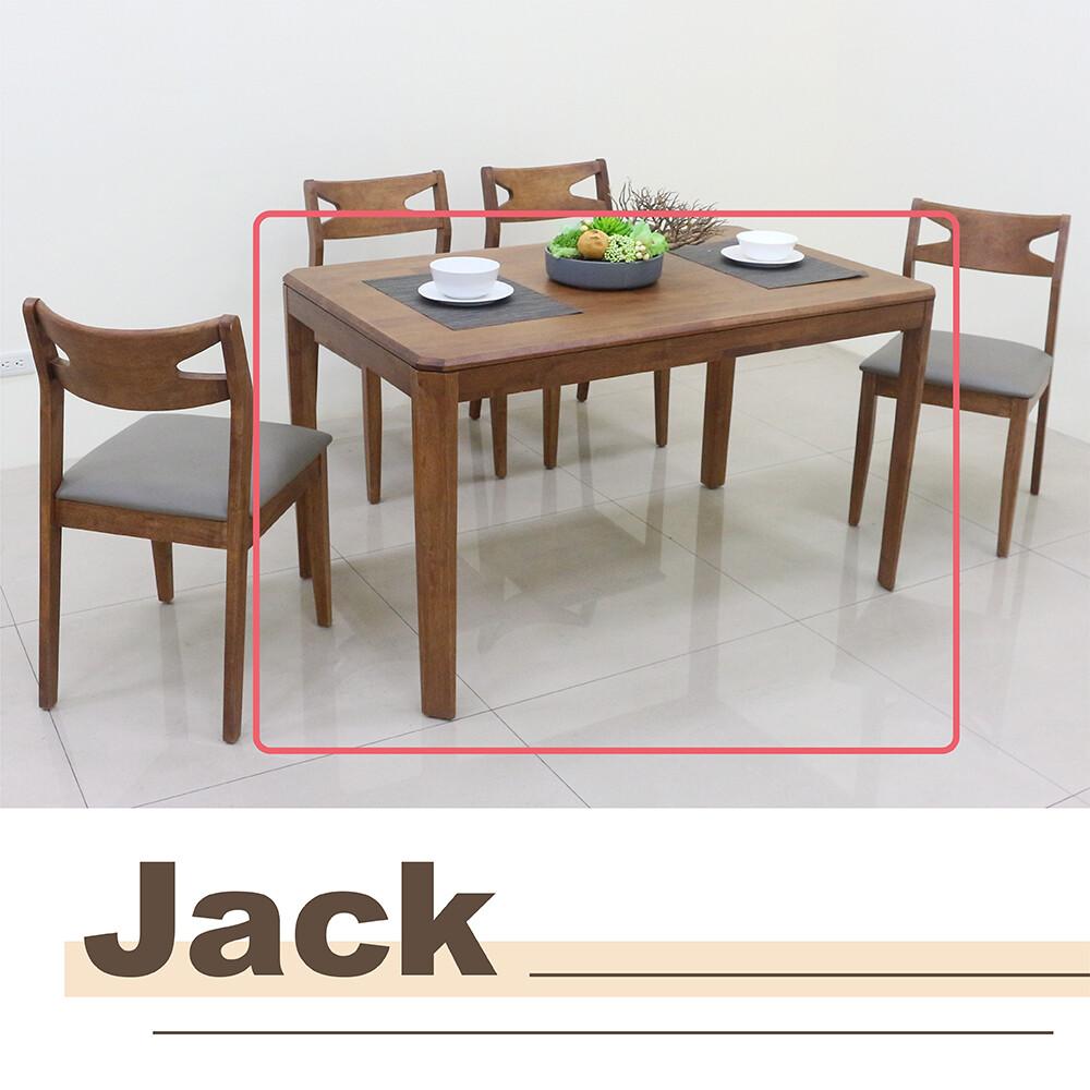 ihouse-杰克 4.3尺淺胡桃餐桌
