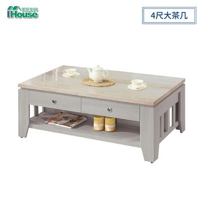 IHouse-白雪杉 仿石面耐磨4尺三線大茶几 (5.6折)