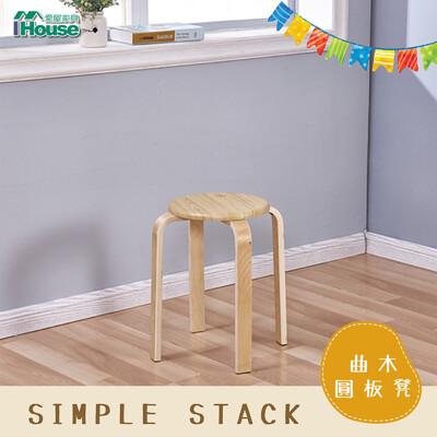 IHouse-團原 簡約風格 餐椅/休閒椅(1入) (2.2折)