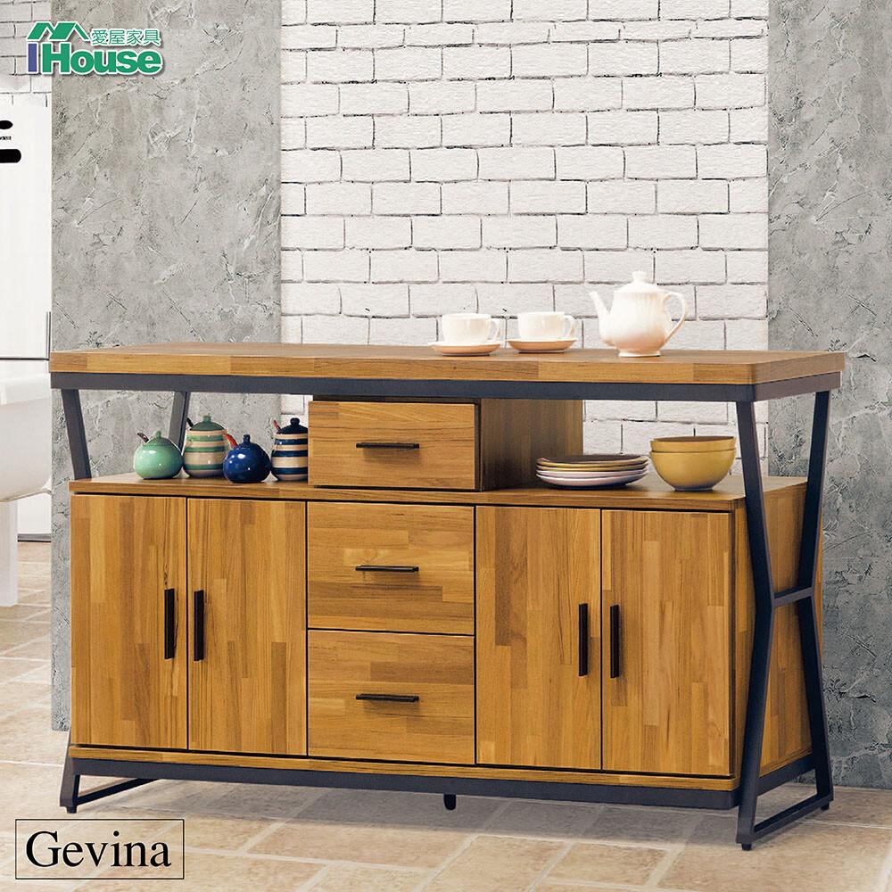 ihouse-格維納 5尺餐櫃
