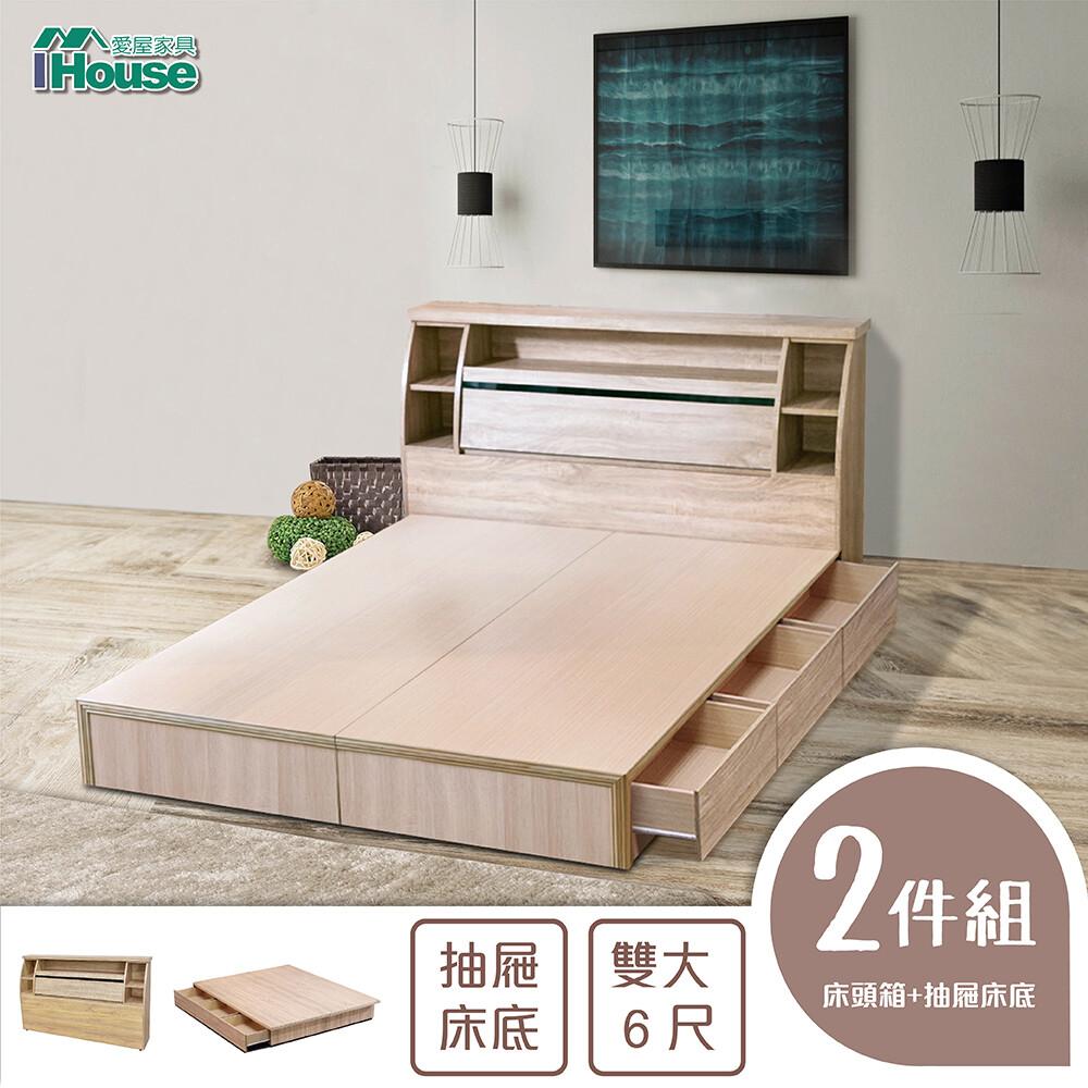 ihouse-秋田 日式收納房間2件組(床頭箱+六抽收納)-雙大6尺