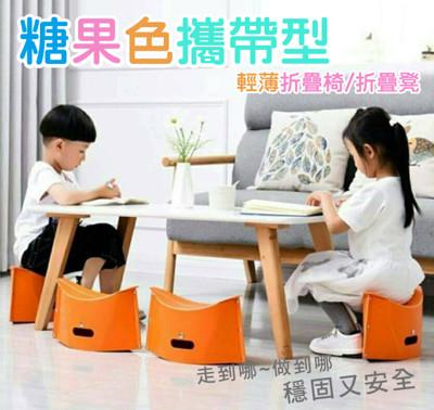 日式高承重便攜好收納折疊椅 (3.8折)