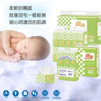 結帳送金元寶-超便宜整箱新柔抽取式衛生紙100抽(200張/包)共22包/箱 (8折)