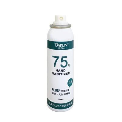 【妲己佳人】抗菌PLUS+乾洗手噴霧 100ml (4.8折)