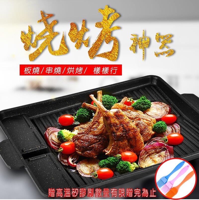 simples 韓式長方形韓國卡式爐麥飯石烤盤 韓式烤盤 烤肉盤贈矽膠烤肉刷