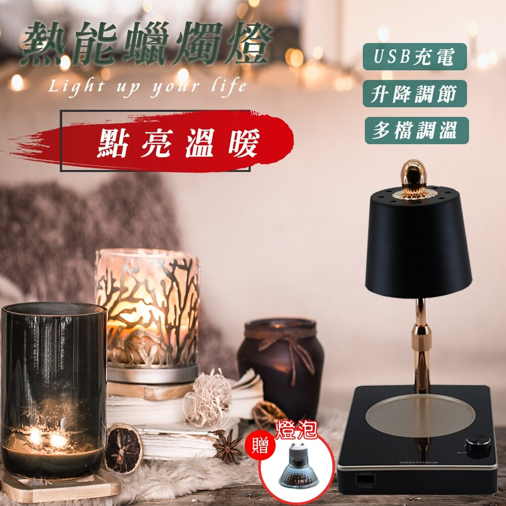 simples 韓國新款可調高度香氛蠟燭檯燈 融蠟燈 香氛蠟燭暖燈 暖燭燈 香薰蠟燭 居家香氛