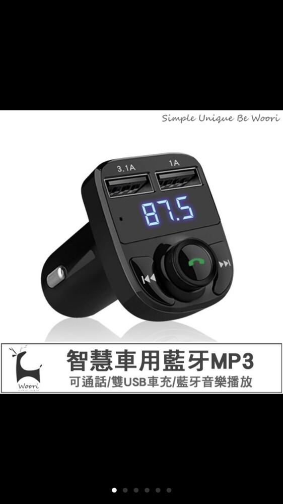 台灣公司貨hd5 車用mp3 mp3發射器 可通話 雙usb車充 播音樂 藍芽/sd卡/隨身碟播