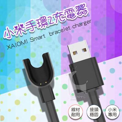 MI 小米手環2充電器 小米手環2代充電線 (2.5折)