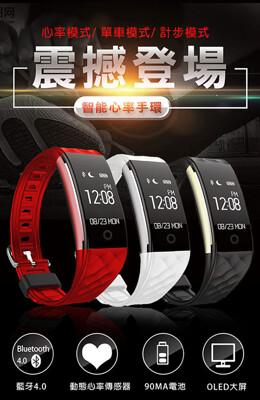 s6 彩色大螢幕觸控心率手環 ip67防水 line通知提醒 (6.3折)