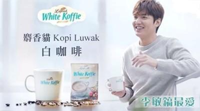韓星李敏鎬代言麝香貓品牌三合一白咖啡 (6.4折)