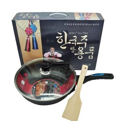 韓國麥飯石32CM不沾炒鍋三件組 (3.3折)